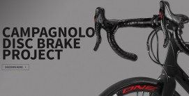 campagnolo-disc-brake-project